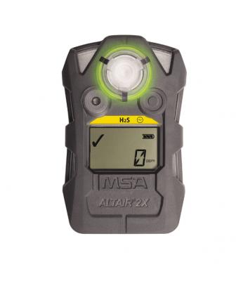 Detector  De Gas Altair 2x-nh3 (amoniaco)